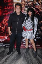 Sajid Nadiadwala, Wardha Khan at Wrapup party of Super 30 in Esco Bar bandra on 5th Sept 2018