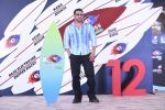 Salman Khan at the launch of COLORS Bigg Boss in Goa on 5th Sept 2018