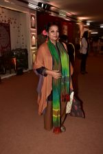 Shabana Azmi at the IMC WE Exhibition 2018_5b90e481f2bc0.JPG