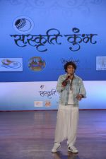 Sonu Nigam at Mumbai Kumbh in Iskon juhu on 5th Sept 2018 (5)_5b90e0d44b90c.JPG