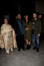 Luv Singha, Poonam Sinha, Shatrughan Sinha, Sonakshi Sinha, Kush Sinha at the Screening Of Paltan on 6th Sept 2018 (67)_5b9220831dca0.JPG