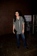 Mana Shetty at the Screening Of Paltan on 6th Sept 2018 (61)_5b9220c6054aa.JPG