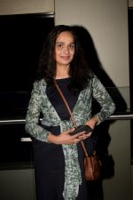 Shivangi Kapoor at the Screening Of Paltan on 6th Sept 2018