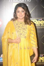Tanushree Dutta at Red Carpet of IReel Awards on 6th Sept 2018
