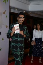 Ranveer Singh at the Launch Of Twinkle Khanna's Book Pyjamas Are Forgiving in Taj Lands End Bandra on 7th Sept 2018