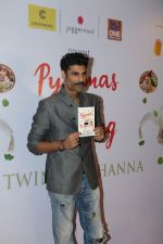 Sikander Kher at the Launch Of Twinkle Khanna_s Book Pyjamas Are Forgiving in Taj Lands End Bandra on 7th Sept 2018 (32)_5b93738a8a1d7.JPG