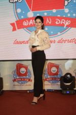 Zareen Khan at the Launch of Wash & Dry app at andheri on 10th Sept 2018 (15)_5b97650d80bee.JPG