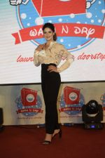 Zareen Khan at the Launch of Wash & Dry app at andheri on 10th Sept 2018 (20)_5b9765144a337.JPG