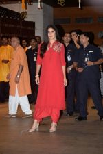Katrina Kaif at Mukesh Ambani_s House For Ganesha Chaturthi on 13th Sept 2018 (64)_5b9b56a17d953.jpg