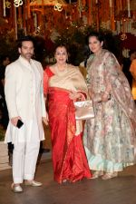 Kush Sinha, Poonam Sinha at Mukesh Ambani_s House For Ganesha Chaturthi on 13th Sept 2018 (31)_5b9b56b228c32.jpg