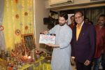 Neil Nitin Mukesh, Nitin Mukesh celebrates Ganesh chaturthi & muhutat of his brother's directorial debut at his home in mumbai on 13th Sept 2018