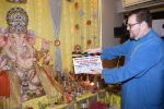 Neil, Nitin and Naman Mukesh celebrates Ganesh chaturthi & muhutat of his brother_s directorial debut at his home on 13th Sept 2018 (22)_5b9b58f7b8717.JPG