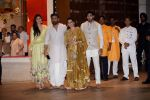Sunil Shetty, Mana Shetty, Athiya Shetty, Aahan Shetty at Mukesh Ambani_s House For Ganesha Chaturthi on 13th Sept 2018 (28)_5b9b57ccc91a7.jpg