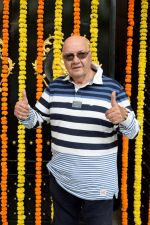 Prem Chopra at Ekta Kapoor's house for Ganpati celebration on 16th Sept 2018