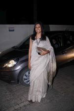 Nandita Das at the Screening of film Manto in pvr juhu on 17th Sept 2018 (4)_5ba0a2602e65e.JPG