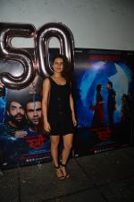 Fatima Sana Shaikh at the Success Party Of Film Stree on 18th Sept 2018