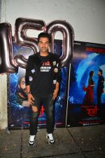 Rajkummar Rao at the Success Party Of Film Stree on 18th Sept 2018