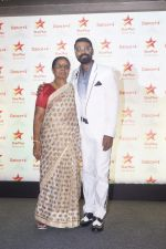 Remo D Souza with his mom at the Media Interaction for Dance Plus Season 4 on 18th Sept 2018
