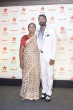 Remo D Souza with his mom at the Media Interaction for Dance Plus Season 4 on 18th Sept 2018 (186)_5ba1ecf7689ea.JPG