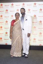 Remo D Souza with his mom at the Media Interaction for Dance Plus Season 4 on 18th Sept 2018 (191)_5ba1ed008708c.JPG