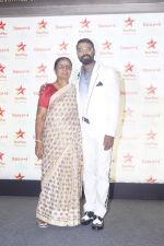 Remo D Souza with his mom at the Media Interaction for Dance Plus Season 4 on 18th Sept 2018 (192)_5ba1ed024240d.JPG