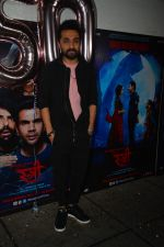 Siddhanth Kapoor at the Success Party Of Film Stree on 18th Sept 2018