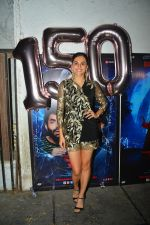 Taapsee Pannu at the Success Party Of Film Stree on 18th Sept 2018 (28)_5ba1f70955bf7.JPG