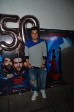 Varun Sharma at the Success Party Of Film Stree on 18th Sept 2018 (38)_5ba1f726ef0ae.JPG