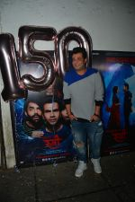 Varun Sharma at the Success Party Of Film Stree on 18th Sept 2018 (39)_5ba1f72918ac0.JPG