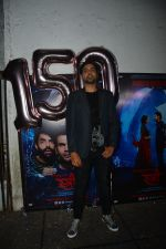 at the Success Party Of Film Stree on 18th Sept 2018