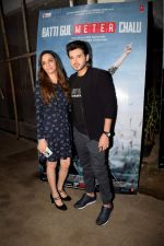 Divyendu Sharma at the Screening Of Batti Gul Meter Chalu in Sunny Sound Juhu on 19th Sept 2018 (36)_5ba34d1a9957d.JPG