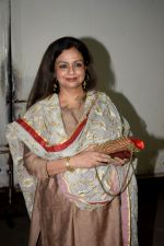 Neelima Azeem at the Screening Of Batti Gul Meter Chalu in Sunny Sound Juhu on 19th Sept 2018 (53)_5ba34d762284f.JPG