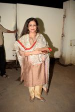 Neelima Azeem at the Screening Of Batti Gul Meter Chalu in Sunny Sound Juhu on 19th Sept 2018 (54)_5ba34d7806127.JPG