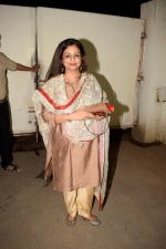 Neelima Azeem at the Screening Of Batti Gul Meter Chalu in Sunny Sound Juhu on 19th Sept 2018 (55)_5ba34d7a0f238.JPG