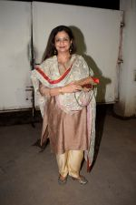 Neelima Azeem at the Screening Of Batti Gul Meter Chalu in Sunny Sound Juhu on 19th Sept 2018 (58)_5ba34d8025547.JPG