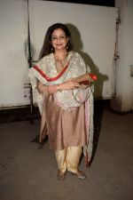 Neelima Azeem at the Screening Of Batti Gul Meter Chalu in Sunny Sound Juhu on 19th Sept 2018 (59)_5ba34d81ec46e.JPG