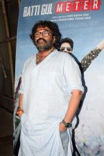 Shree Narayan Singh at the Screening Of Batti Gul Meter Chalu in Sunny Sound Juhu on 19th Sept 2018 (56)_5ba34e155b8b6.JPG