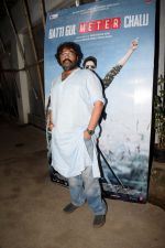 Shree Narayan Singh at the Screening Of Batti Gul Meter Chalu in Sunny Sound Juhu on 19th Sept 2018 (57)_5ba34e1951153.JPG