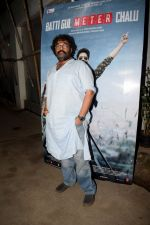 Shree Narayan Singh at the Screening Of Batti Gul Meter Chalu in Sunny Sound Juhu on 19th Sept 2018 (58)_5ba34e1bdb65d.JPG