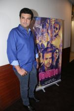Siddharth Roy Kapoor at the Screening of malyalam film Ranam at The View in andheri on 19th Sept 2018 (24)_5ba345a41b204.jpg