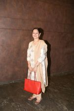 Zarina Wahab at the Screening of short film I am sorry Mum_ma at cinepolis in andheri on 19th Sept 2018 (17)_5ba345155249a.jpg