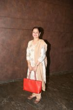Zarina Wahab at the Screening of short film I am sorry Mum_ma at cinepolis in andheri on 19th Sept 2018 (18)_5ba345174e32c.jpg