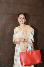Zarina Wahab at the Screening of short film I am sorry Mum_ma at cinepolis in andheri on 19th Sept 2018 (19)_5ba34545ac50e.jpg
