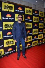 Abhishek Bachchan at Jagran Film Festival in the Taj Santacruz on 21st Sept 2018 (50)_5ba890948a3af.JPG