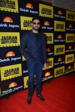 Abhishek Bachchan at Jagran Film Festival in the Taj Santacruz on 21st Sept 2018 (51)_5ba89096143cf.JPG
