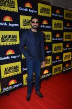 Abhishek Bachchan at Jagran Film Festival in the Taj Santacruz on 21st Sept 2018 (52)_5ba89097b1555.JPG