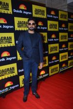 Abhishek Bachchan at Jagran Film Festival in the Taj Santacruz on 21st Sept 2018 (54)_5ba8909a8dbca.JPG