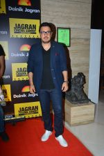 Dinesh Vijan at Jagran Film Festival in the Taj Santacruz on 21st Sept 2018 (69)_5ba890cbbc31a.JPG