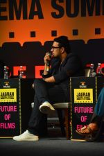 Dinesh Vijan at Jagran Film Festival in the Taj Santacruz on 21st Sept 2018 (83)_5ba890cd3a8a4.JPG