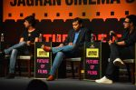 Dinesh Vijan at Jagran Film Festival in the Taj Santacruz on 21st Sept 2018 (84)_5ba890ceb9ee2.JPG